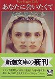 I'll Be Seeing You = Anata ni aitakute [Japanese Edition]