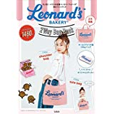 Leonard's BAKERY 2Way Bag Book