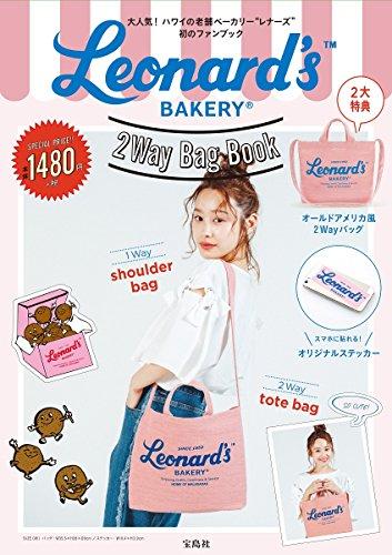Leonard's BAKERY 2Way Bag Book 画像 A