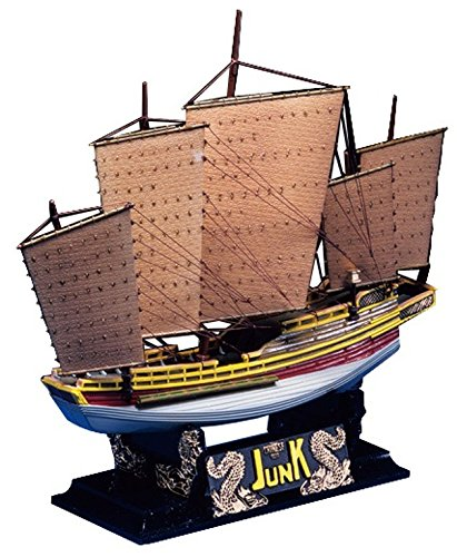 Aoshima Historical Sailing Ships No.5 Chinese Junk 1350 Model Kit(Japan (Historical Model Ship)