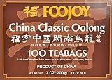 Organic English Breakfast Tea, Loose Leaf Tea, Positively Tea LLC. (1 LB.)