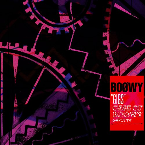 """BOOWY / """"GIGS""""CASE OF BOOWY COMPLETEの商品画像"""