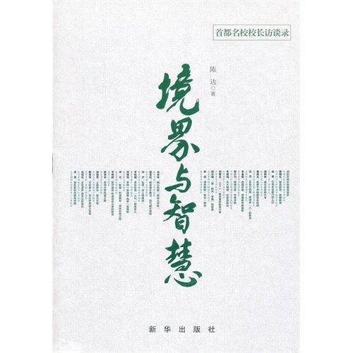Chinese machine profession standard edits collected materials to freeze air-condition book (Chinese edidion) Pinyin: zhong guo ji xie hang ye biao zhun hui bian leng dong kong tiao she bei juan pdf epub