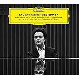 Beethoven (Piano Sonatas No. 3; 14; 23; 26; 32) [2 CD]