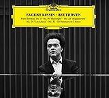 Music : Beethoven (Piano Sonatas No. 3; 14; 23; 26; 32) [2 CD]