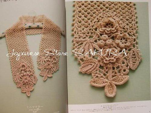Japanese Craft Book Irish Crochet Lace7104 Mayumi Kawai