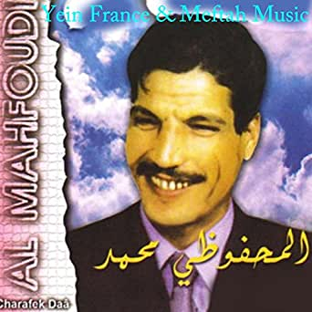 mahfoudi mp3 gratuit