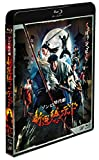 Japanese Movie - Shinsengumi Of The Dead [Japan BD] VPXT-71399