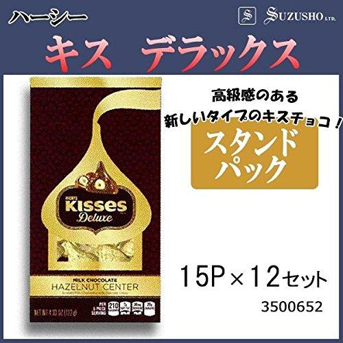 3500652 ハーシー キス デラックス スタンドパック 15P×12セット 軽食品 スイーツお菓子 ab1-1070966-ah [簡素パッケージ品] B074M6QFB9