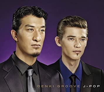 amazon j pop 初回生産限定盤 電気グルーヴ j pop 音楽