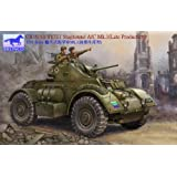British T17E1 Staghound Mk I Late Production Armored Personnel Carrier 1-35 Bronco Models by Bronco