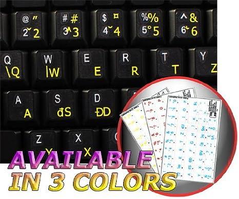 Adhesivos para teclado (214) con letras amarillas sobre fondo ...