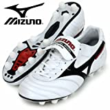 Mizuno Men's MORELIA II P1GA150109 [JAPAN IMPORT] review