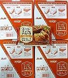 <24個セット>クリーム玄米ブラン メープルナッツ&グラノーラ 2枚×2袋入り×24個