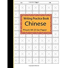 Chinese Writing Practice Book Pinyin Mi Zi Ge Paper: Notebook Journal for Study and Calligraphy | Rice Grid Paper | Chineses Character Writing | Chinese Characters and Pinyin Blank Book | Textbook | Grid Guide Lines | Pinyin Children Book | 7 x 9 Graphing Squares Per Page 8.5 x 11 Inches 121 Pages
