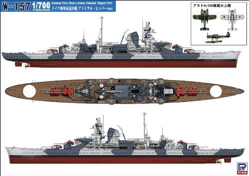 ピットロード 1/700 独海軍 重巡洋艦 アドミラル・ヒッパー1941 W157