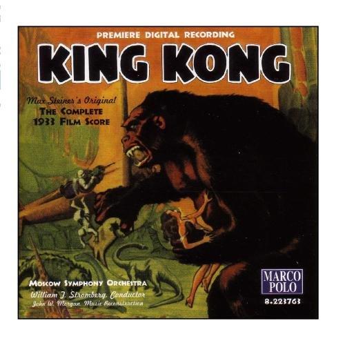 steiner-king-kong