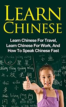 How To Teach Your Child To Read And Write In Chinese