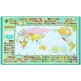 学習デスクマット デスクシート デスクパッド 学習マット 世界地図 日本地図 学習机 A〔世界地図〕 小