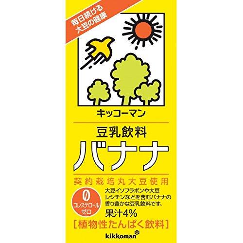 Kibun leche de soja caso del pl?tano 1 (1000mlX6)