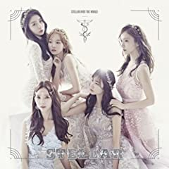 Stellar - [Into The World] 3rd Mini Album Sealed package includes CD and Booklet. Track List DISK(CD) 1. 01. ¼¼ÇÇ·ÎÆÀÇ ³ª¹« 02. ¿Ö §¹¿¡ 03. The Wave 04. Twinkle 05. ¼¼ÇÇ·ÎÆÀÇ ³ª¹« (inst.)