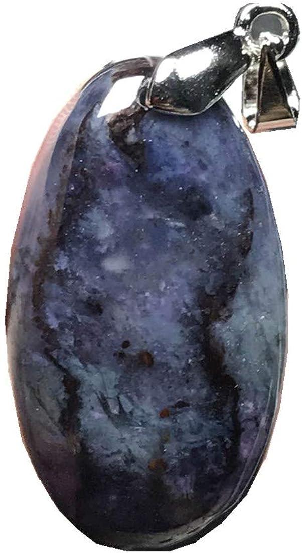 DUOVEKT - Colgante de sugilita Natural para Mujeres y Hombres de Cristal Ovalado de 27 x 15 x 6 mm, joyería de Piedras Preciosas moradas AAAAA