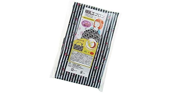 Euone - Delantal de lactancia para bebé, diseño de poncho de ...
