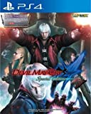 Devil May Cry 4: Special Edition (English) for PlayStation 4 [PS4]