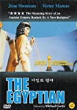 THE EGYPTIAN (NON Removable Chinese Subtitles) [NTSC-ALL Regions / IMPORT] (1954)