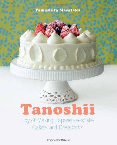 japanese bread cookbook - 1