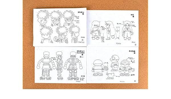 Amazon.com: Legend of The Mystical Ninja Settei Sheets/Model ...