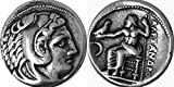 Alexander the Great, Famous Greek Coin Collection, S1