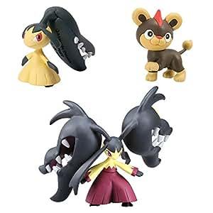Tomy Nintendo Pokemon XY T18379 - Figurines Manga - Mawile, Mawile, Hélionceau - 3 Pack