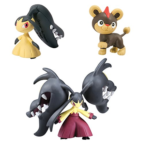 Pokémon 3 Pack Figures- Mega Mawile, Litleo, Mawile