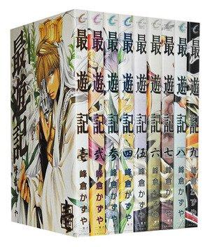 最遊記 新装版 コミック 全9巻完結セット (ZERO-SUMコミックス)