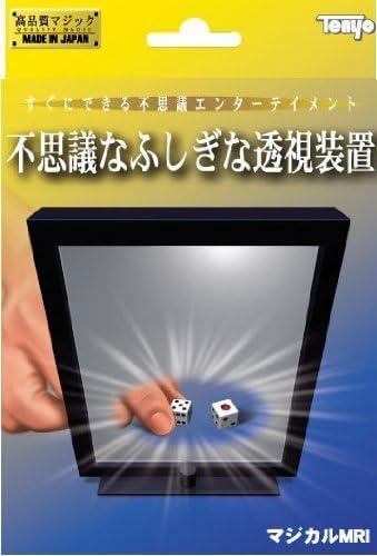 Japan Import Tenyo Magic World