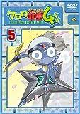 Keroro Gunso 4th season vol. 5