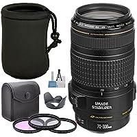 Canon EF 70-300mm f/4-5.6 IS USM Lens for Canon T5i T6i T6s 6D 5D 5DII 5DIII T4i T3i 60D 70D 70DII 70D 7DII
