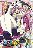 To LOVEる-とらぶる- ドキ×2エディション Vol.1 [DVD]