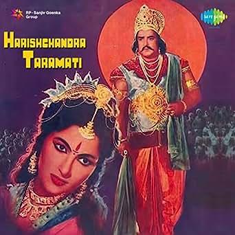 harishchandra taramati 1963 mp3