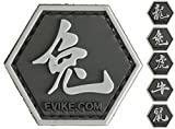 Evike Operator Profile PVC Hex Patch Chinese Zodiac Sign Series - Year of the Rabbit - (62154)