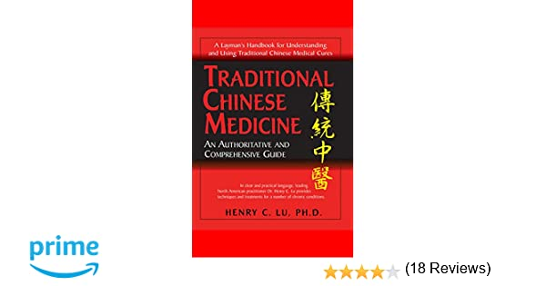 Traditional chinese medicine an authoritative and comprehensive traditional chinese medicine an authoritative and comprehensive guide henry c lu 9781591201328 amazon books fandeluxe Image collections