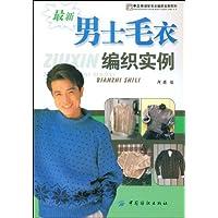 最新男士毛衣編織實例