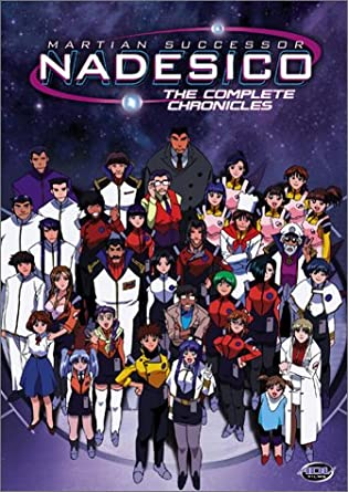 Kidou Senkan Nadesico (Martian Successor Nadesico) - MyAnimeList.net