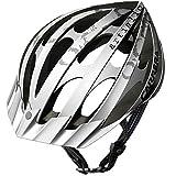 (PK) 2014 Carrera E420 Artiglio 2 MTB Road Helmet White Silver Matt Small / M...