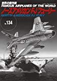 ノースアメリカンFJフューリー(世界の傑作機 NO. 134)