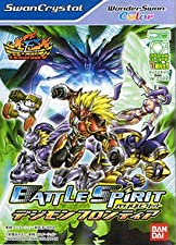 Battle Spirits: Digimon Frontier (Japanese Import Video Game) [Wonderswan Color]