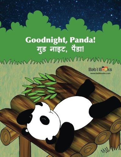 Goodnight, Panda: Hindi & English Dual Text