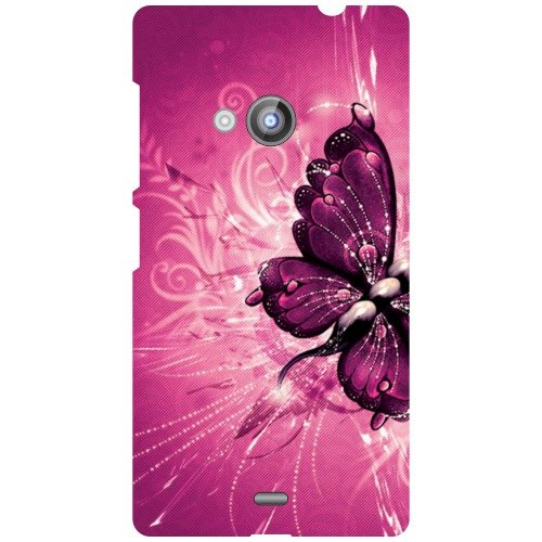 separation shoes 772d3 7c9ac Printland Nokia Lumia 535 Designer Back Cover: Amazon.in: Electronics