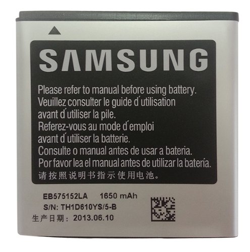 Samsung EB575152LA 1650 mAh Battery Sealed in Retail Packaging for Samsung Galaxy S 4G SGH-T959V / Vibrant 4G SGH-T959 / Captivate Glide SGH-I927 (Samsung Galaxy S 4g Sgh T959v Battery)